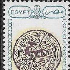 Francobolli: EGIPTO AÉREO YVERT 205 NUEVO CON GOMA. Lote 289342298
