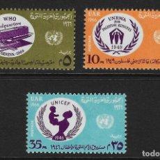 Sellos: EGIPTO. YVERT NSº 687/89 NUEVOS Y UN SELLO DEFECTUOSO. Lote 292413138