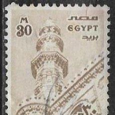 Francobolli: EGIPTO YVERT 1168. Lote 293256613