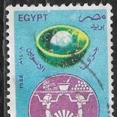 Francobolli: EGIPTO YVERT 1354. Lote 293258953