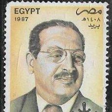 Francobolli: EGIPTO YVERT 1350. Lote 293451858