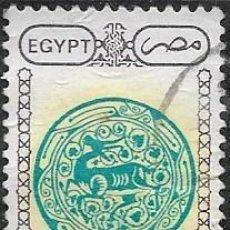 Sellos: EGIPTO AÉREO YVERT 200. Lote 293452493