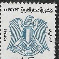 Sellos: EGIPTO SERVICIOS YVERT 92, NUEVO CON GOMA. Lote 293452868