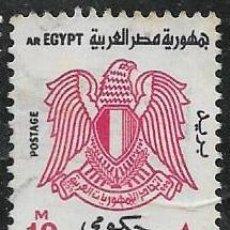 Sellos: EGIPTO SERVICIOS YVERT 93. Lote 293452988