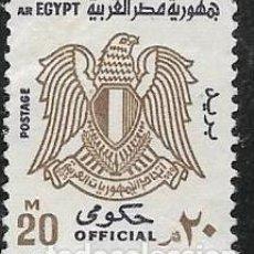 Sellos: EGIPTO SERVICIOS YVERT 94. Lote 293453123