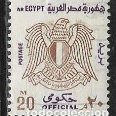 Sellos: EGIPTO SERVICIOS YVERT 96. Lote 293453328