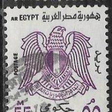 Sellos: EGIPTO SERVICIOS YVERT 97. Lote 293453463