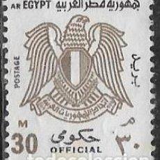 Sellos: EGIPTO SERVICIOS YVERT 99. Lote 293453683
