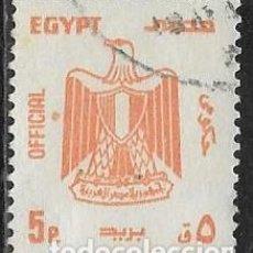 Sellos: EGIPTO SERVICIOS YVERT 104. Lote 293454048
