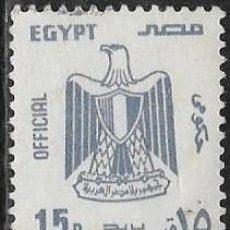 Sellos: EGIPTO SERVICIOS YVERT 106. Lote 293454218