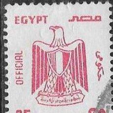 Sellos: EGIPTO SERVICIOS YVERT 110. Lote 293454378