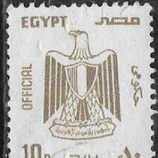 Sellos: EGIPTO SERVICIOS YVERT 114. Lote 293454493