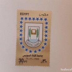 Francobolli: EGIPTO SELLO USADO. Lote 293597413