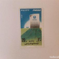 Francobolli: EGIPTO SELLO USADO. Lote 293597463