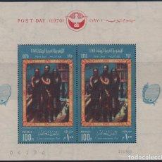 Sellos: HAJA BLOQUE DE EGIPTO DE 1970. DÍA DEL CORREO. Lote 295620828