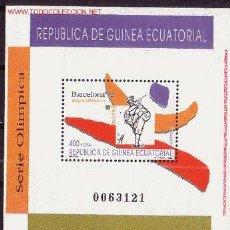 Sellos: GUINEA ECUATORIAL EDIFIL 151 HB*** - AÑO 1992 - JUEGOS OLÍMPICOS DE BARCELONA. Lote 26228969