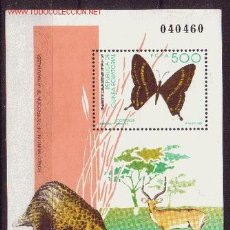 Sellos: GUINEA ECUATORIAL EDIFIL 158 HB*** - AÑO 1992 - PROTECCION DE LA NATURALEZA - FAUNA - MARIPOSAS. Lote 23974827