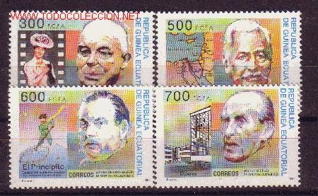 GUINEA ECUATORIAL EDIFIL 192/95*** - AÑO 1994 - ANIVERSARIOS (Sellos - Extranjero - África - Guinea Ecuatorial)