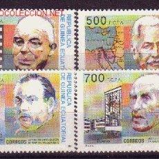 Sellos: GUINEA ECUATORIAL EDIFIL 192/95*** - AÑO 1994 - ANIVERSARIOS. Lote 26137105