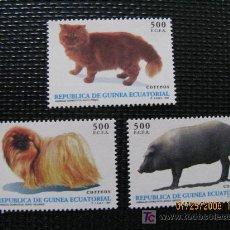 Sellos: GUINEA ECUATORIAL ANIMALES, FAUNA EDIFIL 196/8. Lote 27090877
