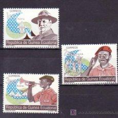Sellos: .GUINEA ECUATORIAL 120/2 SIN CHARNELA, DEPORTE, MUSICA, BOYS SCOUTS (SOCIEDADES JUVENILES). Lote 9611650