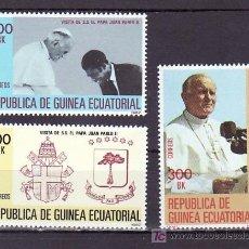 Sellos: .GUINEA ECUATORIAL .32/4 SIN CHARNELA, VISITA DE SU SANTIDAD EL PAPA JUAN PABLO II,. Lote 11542427