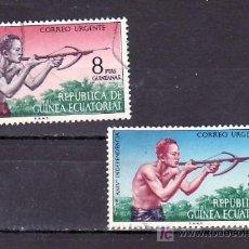 Sellos: .GUINEA ECUATORIAL .15/6 USADA, III ANIVERSARIO DE LA INDEPENDENCIA,. Lote 253151195