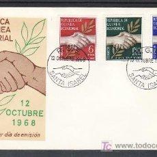 Sellos: .GUINEA ECUATORIAL ..1/3 PRIMER DIA SOBRE S.F.C., DIA DE LA INDEPENDENCIA,. Lote 9620152