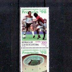 .GUINEA ECUATORIAL 241/3 SIN CHARNELA, DEPORTE, CAMPEONATO MUNDIAL DE FUTBOL FRANCIA 98
