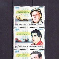 Sellos: .GUINEA ECUATORIAL 210/3 SIN CHARNELA, COCHES, CAMPEONES AUTOMOVILISTICOS. Lote 151480020