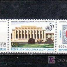 Sellos: .GUINEA ECUATORIAL 203/5 SIN CHARNELA, EFEMERIDES, GUERRA MUNDIAL, O.N.U., SIR ROWLAND HILL, . Lote 9602631