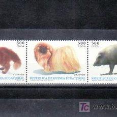 Sellos: .GUINEA ECUATORIAL 196/8 SIN CHARNELA, FAUNA, ANIMALES DOMESTICOS, GATO, PERROS, CERDO. Lote 9602661