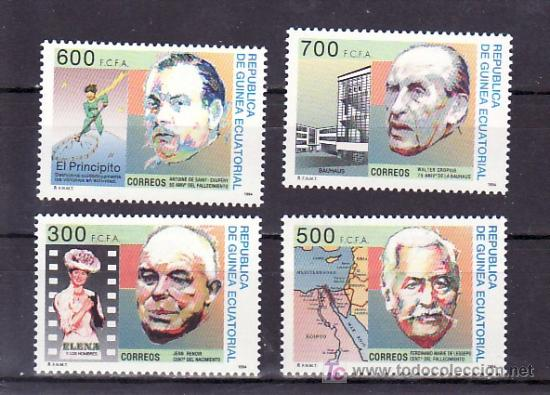 .GUINEA ECUATORIAL 192/5 SIN CHARNELA, ANIVERSARIOS, CINE, CANAL DE SUEZ, LITERATURA, CUENTO, (Sellos - Extranjero - África - Guinea Ecuatorial)