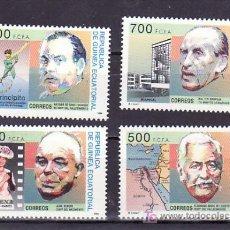 Sellos: .GUINEA ECUATORIAL 192/5 SIN CHARNELA, ANIVERSARIOS, CINE, CANAL DE SUEZ, LITERATURA, CUENTO, . Lote 107937500
