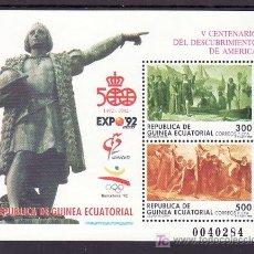 Sellos: .GUINEA ECUATORIAL 152 SIN CHARNELA, EXPO 92, BARCELONA 92, V CENTENARIO DEL DESCUBRIMIENTO AMERICA. Lote 49512238