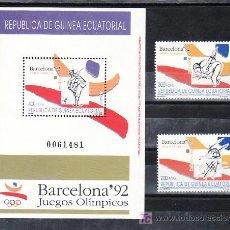 Sellos: .GUINEA ECUATORIAL 149/51 SIN CHARNELA, DEPORTE, JUEGOS OLIMPICOS BARCELONA 92. Lote 49512246