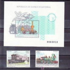 Sellos: .GUINEA ECUATORIAL 146/8 SIN CHARNELA, FF.CC., FERROCARRILES DEL MUNDO,. Lote 10391660