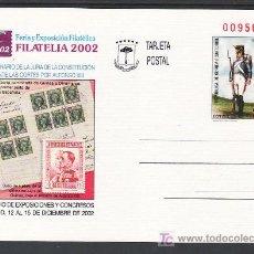 Francobolli: .GUINEA ECUATORIAL ENTEROS POSTALES 10, UNIFORMES, FERIA Y EXPOSICION FILATELICA FILATELIA 2002. Lote 67503655