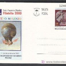 Francobolli: .GUINEA ECUATORIAL ENTEROS POSTALES .8, GLOBO, FERIA Y EXPOSICION FILATELICA FILATELIA 2000. Lote 139505257
