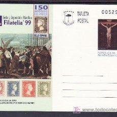 Francobolli: .GUINEA ECUATORIAL ENTEROS POSTALES .7 NUERVO, PINTURA, RELIGION, FERIA Y EXP. FIL. FILATELIA 1999. Lote 67503631
