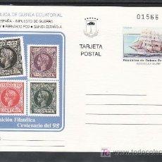 Francobolli: .GUINEA ECUATORIAL ENTEROS POSTALES .3 NUEVO, BARCO, EXPOSICION FILATELICA CENTENARIO DEL 98,. Lote 11239840
