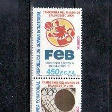 Sellos: .GUINEA ECUATORIAL 378/80 SIN CHARNELA, DEPORTE, ESPAÑA CAMPEON DEL MUNDO DE BALONCESTO. Lote 9592854