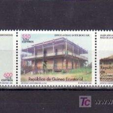 Sellos: .GUINEA ECUATORIAL 357/9 SIN CHARNELA, MUSICA, ARTISTAS Y ESCRITORES POR LA PAZ,. Lote 9592919