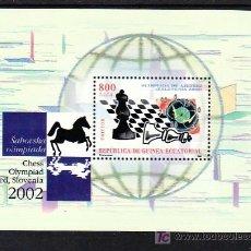 Sellos: .GUINEA ECUATORIAL 314 SIN CHARNELA, DEPORTE, OLIMPIADA DE AJEDREZ. Lote 36121928