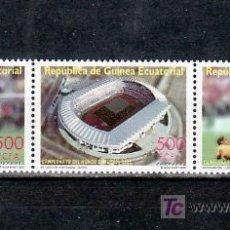 Sellos: .GUINEA ECUATORIAL 304/6 SIN CHARNELA, DEPORTE, COPA DEL MUNDO DE FUTBOL 2002. Lote 9593057