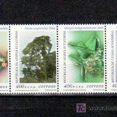Sellos: .GUINEA ECUATORIAL 292/5 SIN CHARNELA, PLANTAS MEDICINALES AUTOCTONAS,. Lote 10625683