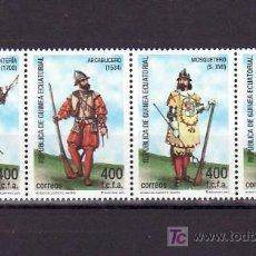 Sellos: .GUINEA ECUATORIAL 288/91 SIN CHARNELA, UNIFORMES MILITARES,. Lote 196870396