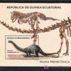Sellos: .GUINEA ECUATORIAL 287 SIN CHARNELA, DINOSAURIO, FAUNA PREHISTORICA,. Lote 10493546