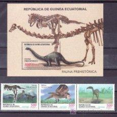 Sellos: .GUINEA ECUATORIAL 284/7 SIN CHARNELA, DINOSAURIO, FAUNA PREHISTORICA,. Lote 196870433