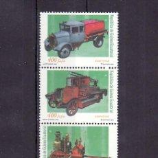 Sellos: .GUINEA ECUATORIAL 280/3 SIN CHARNELA, AUTOMOVIL, VEHICULOS BOMBEROS,. Lote 36438120